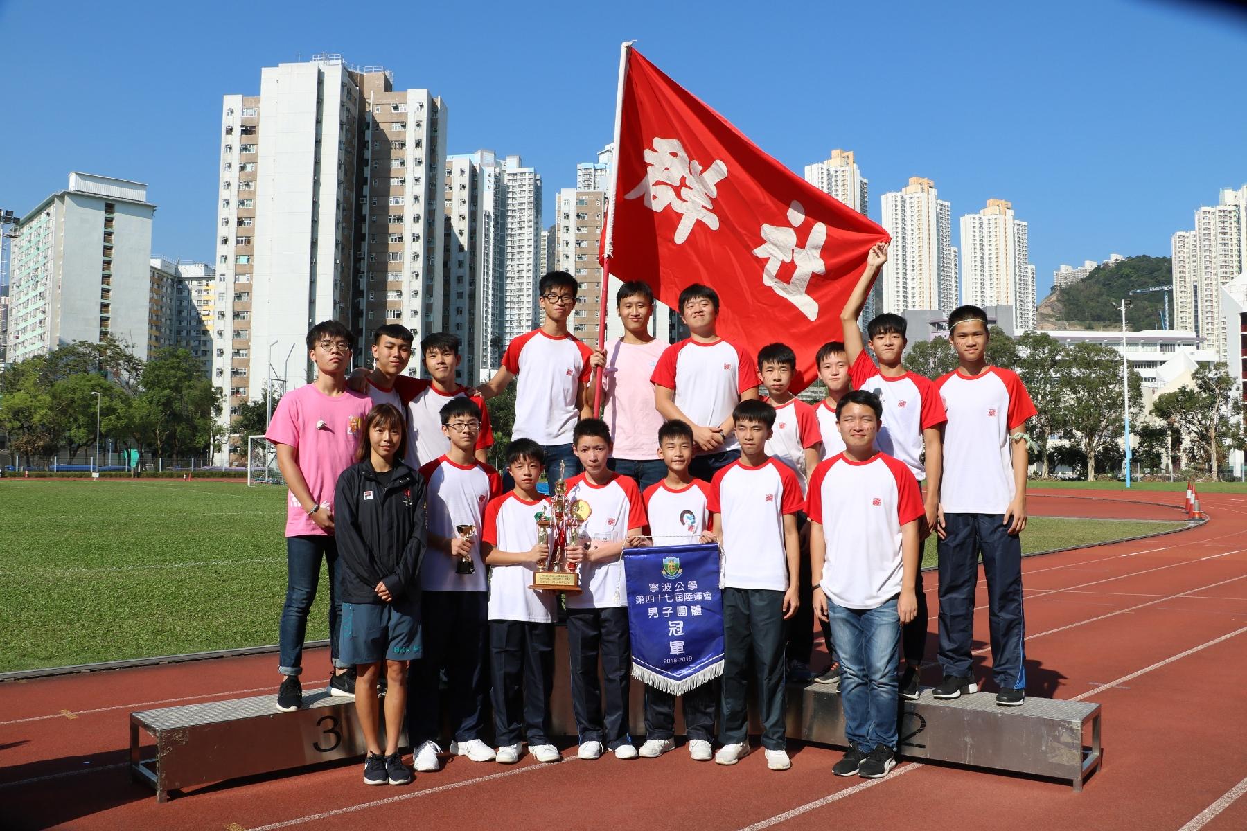 http://npc.edu.hk/sites/default/files/img_4682.jpg
