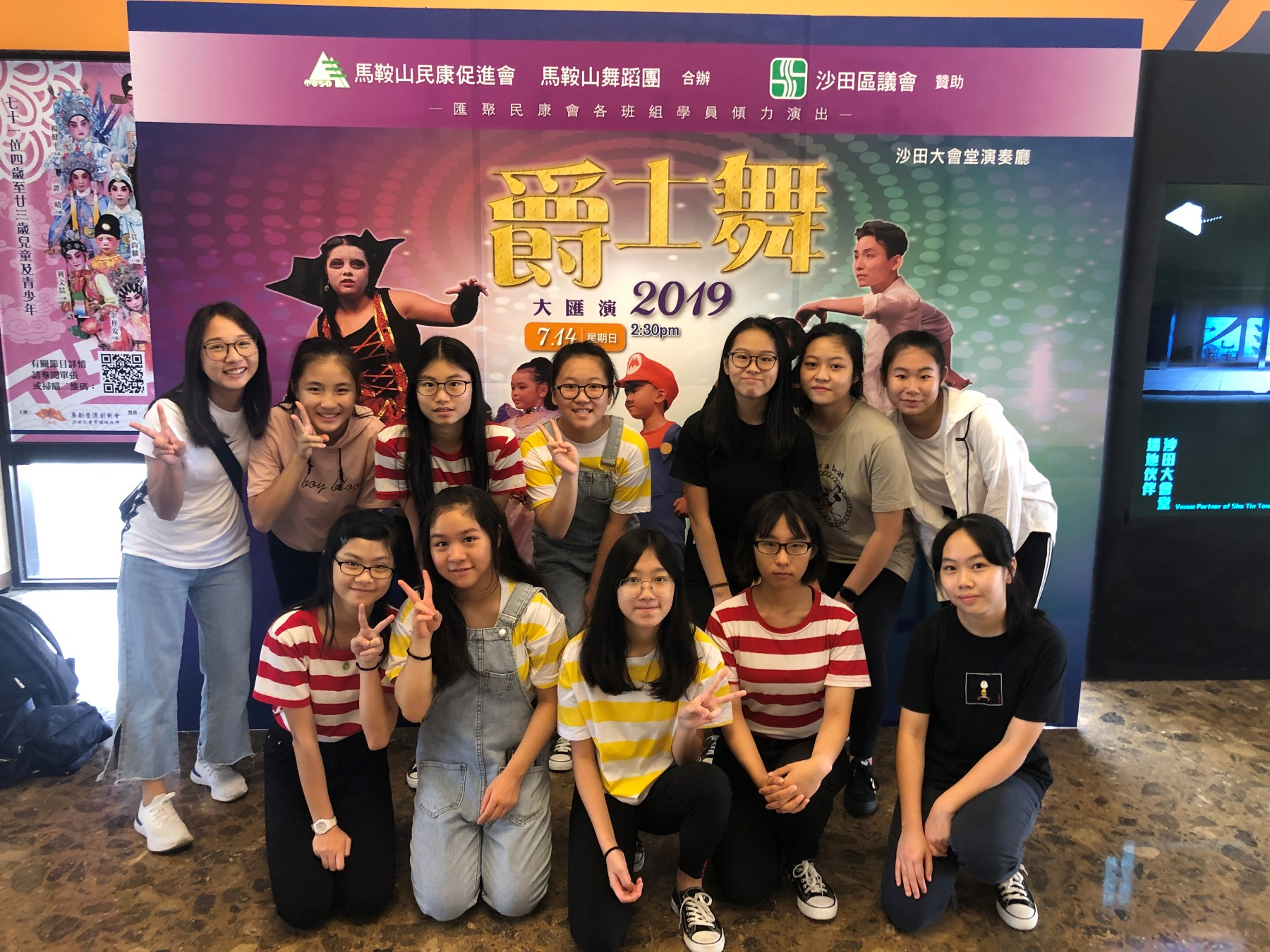 http://npc.edu.hk/sites/default/files/img_5250.jpg