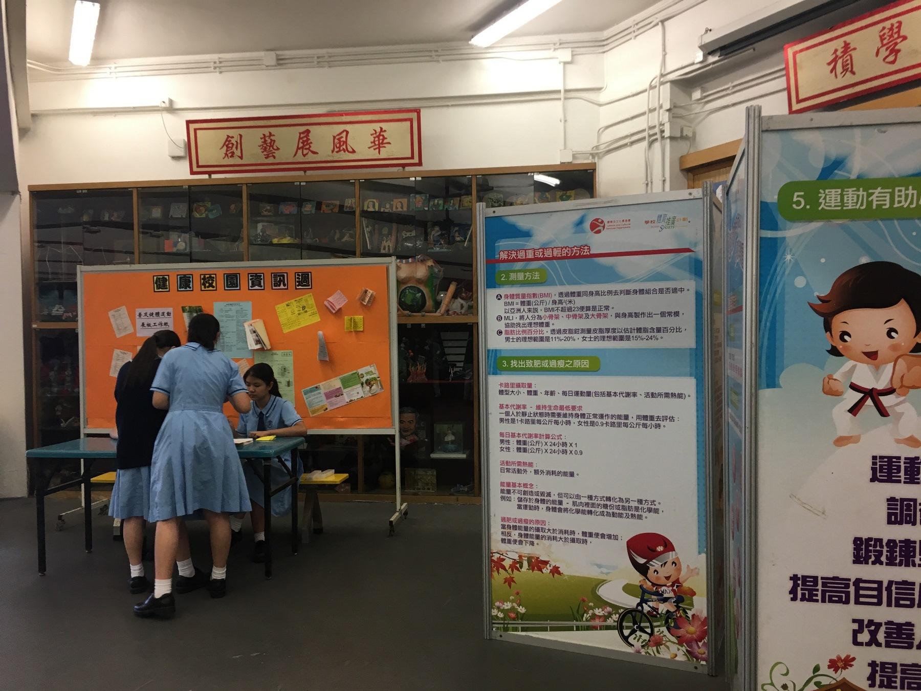 http://npc.edu.hk/sites/default/files/img_5363.jpg