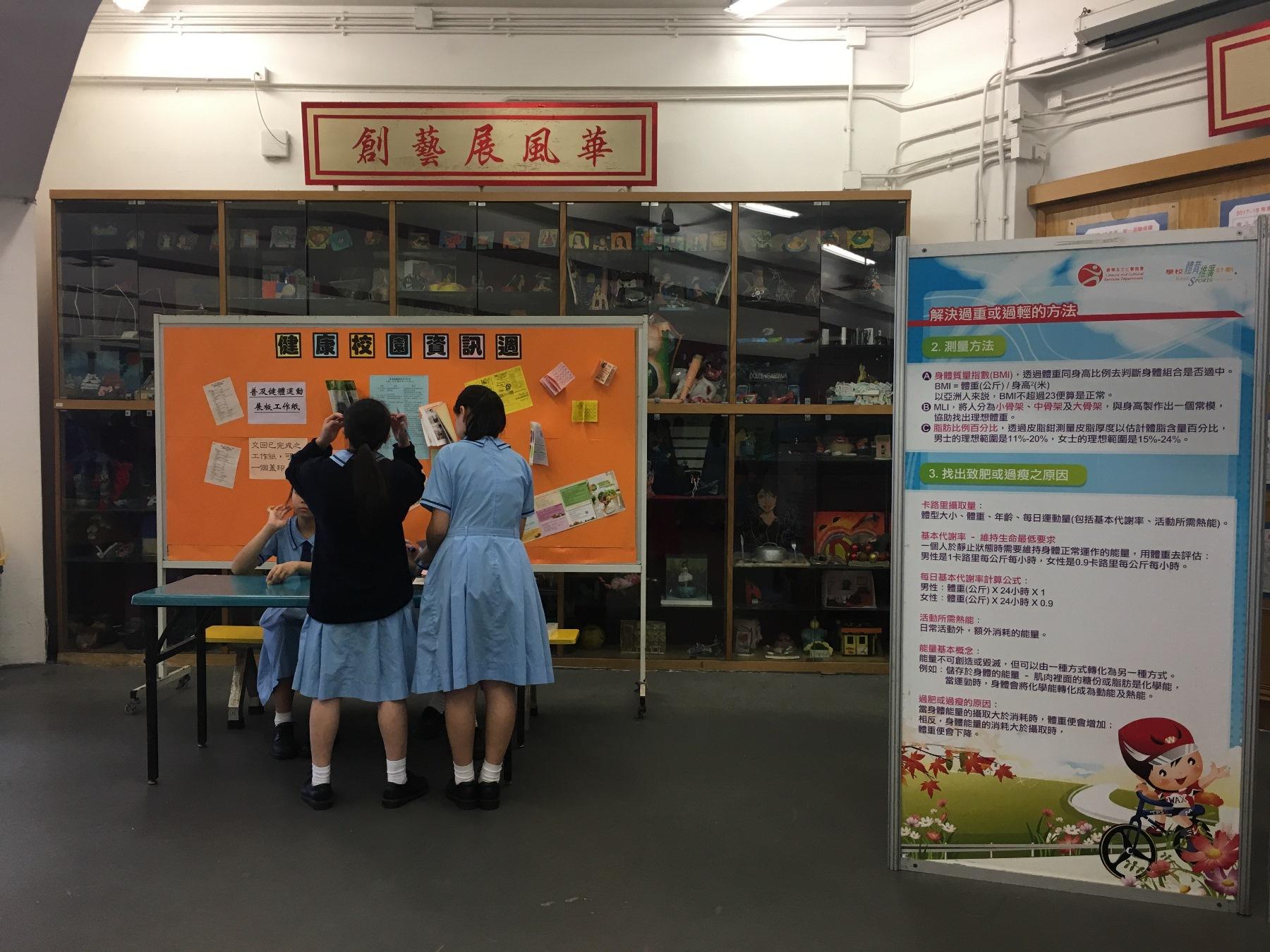 http://npc.edu.hk/sites/default/files/img_5364.jpg