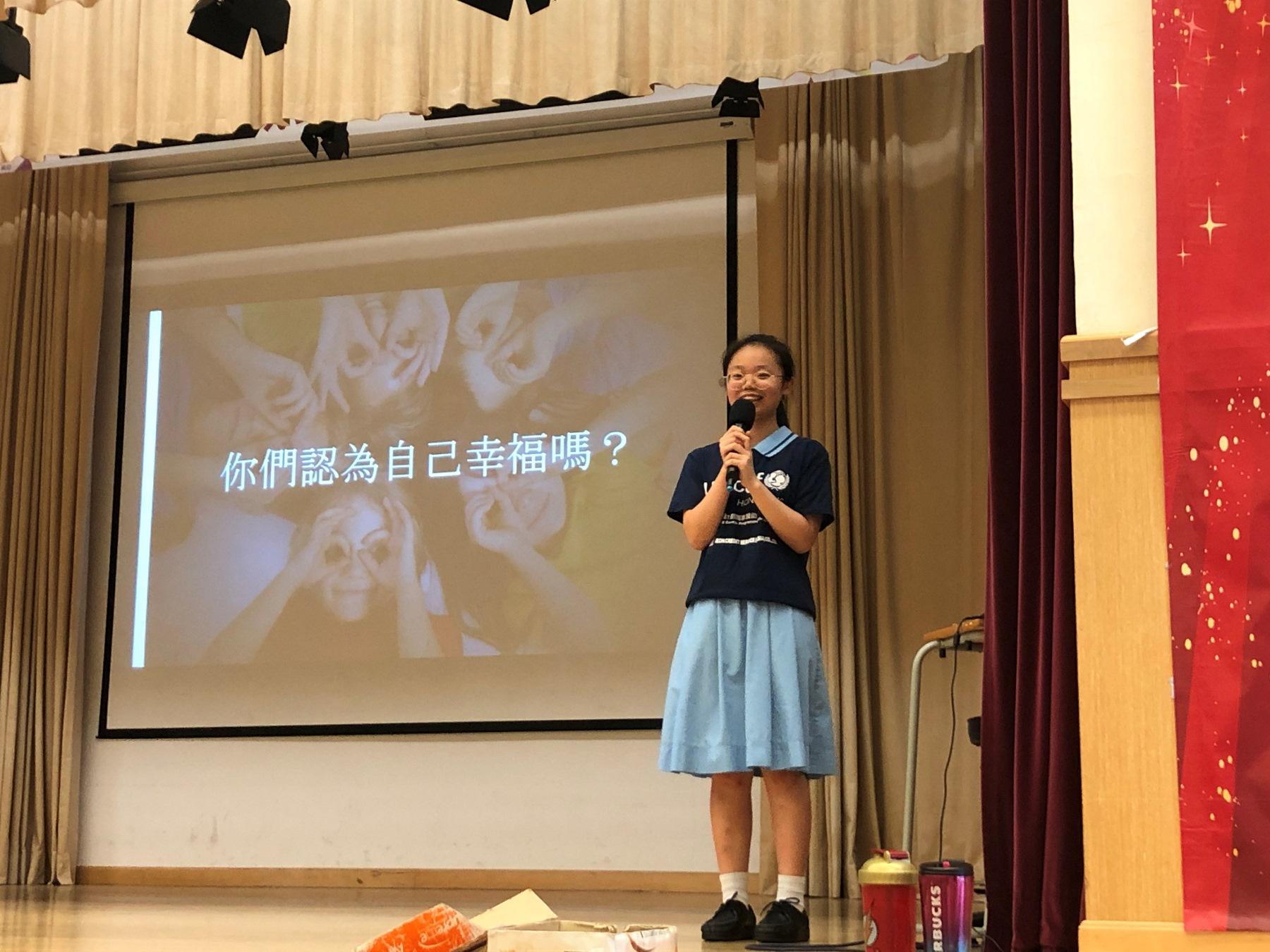 http://npc.edu.hk/sites/default/files/img_5445.jpg
