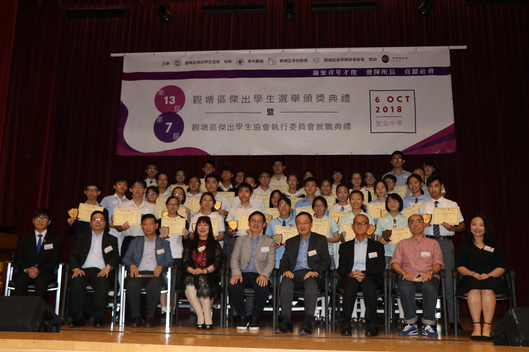 http://npc.edu.hk/sites/default/files/img_5758.jpg