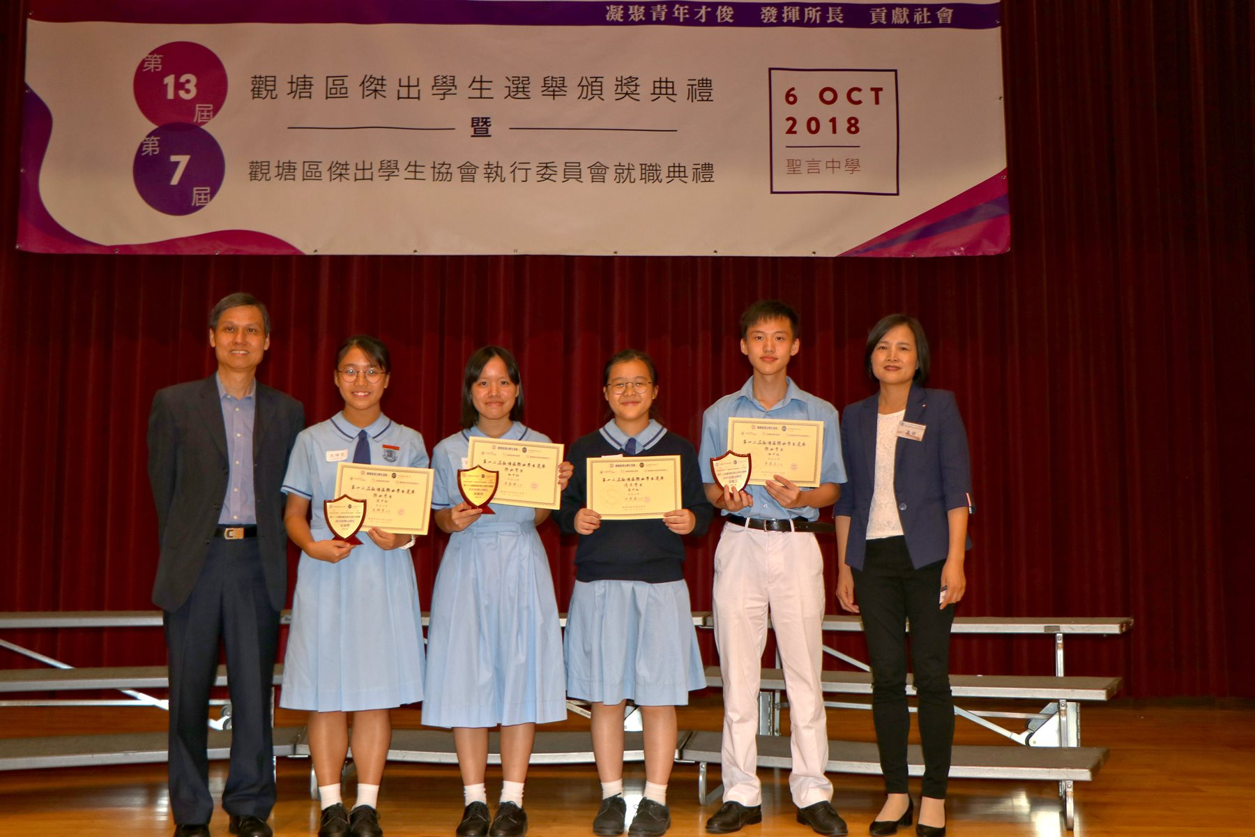 http://npc.edu.hk/sites/default/files/img_5793.jpg