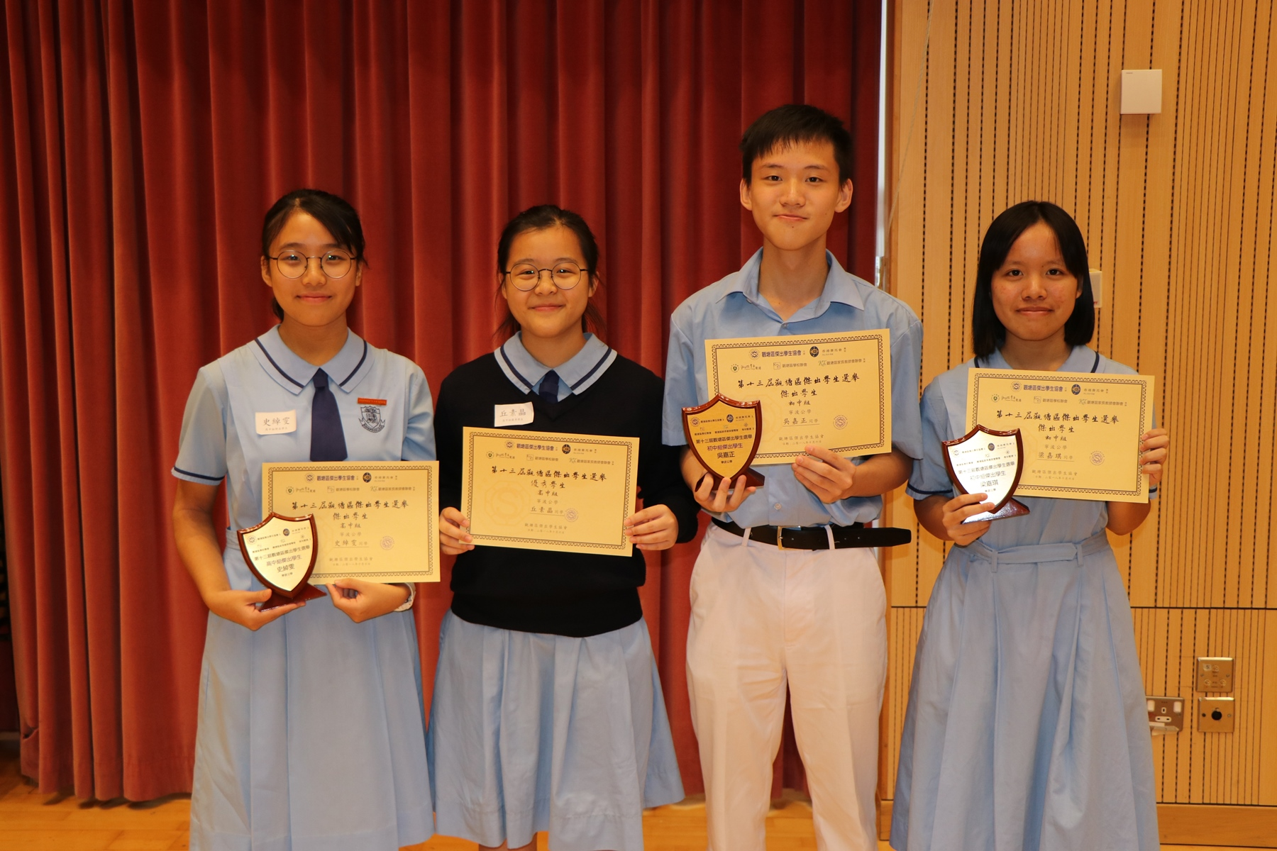 http://npc.edu.hk/sites/default/files/img_5801.jpg