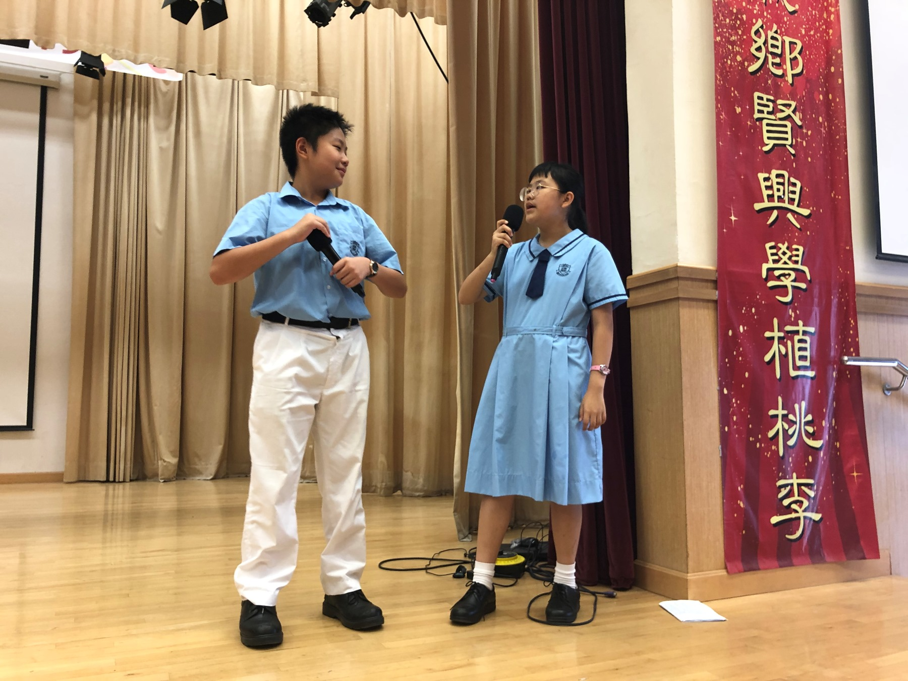 http://npc.edu.hk/sites/default/files/img_5831_2.jpg