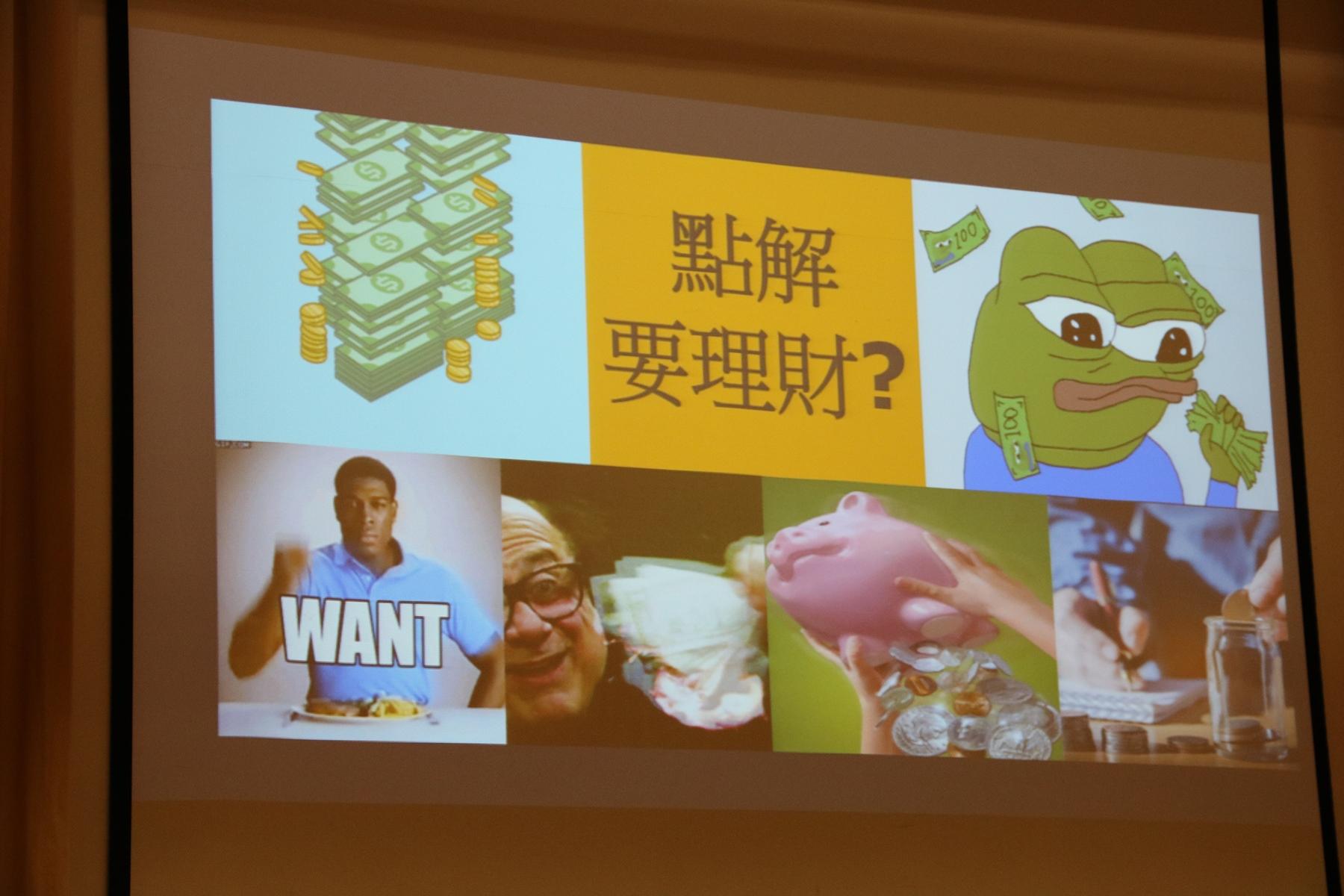 https://npc.edu.hk/sites/default/files/img_5984.jpg
