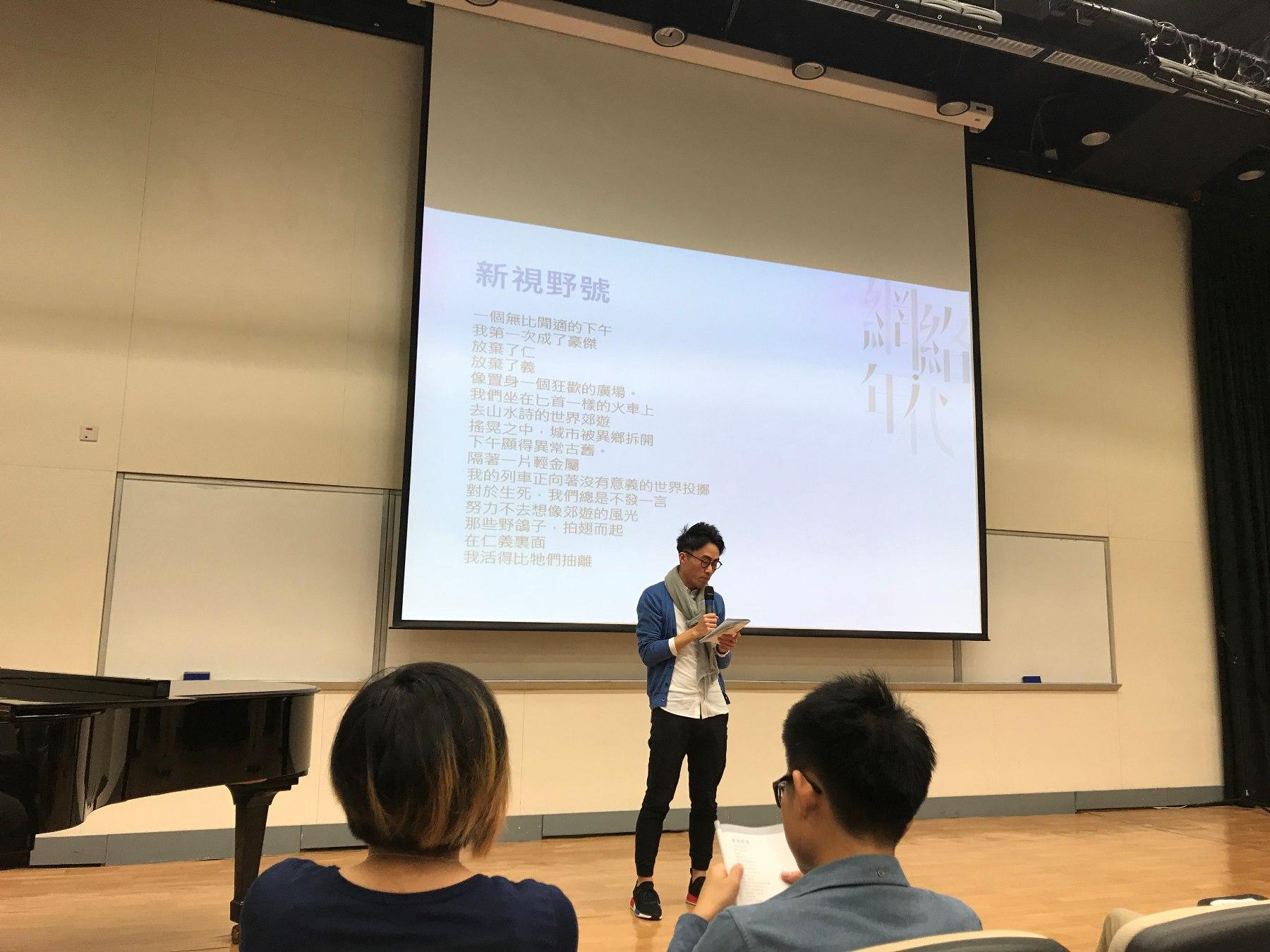 http://npc.edu.hk/sites/default/files/img_6193.jpeg