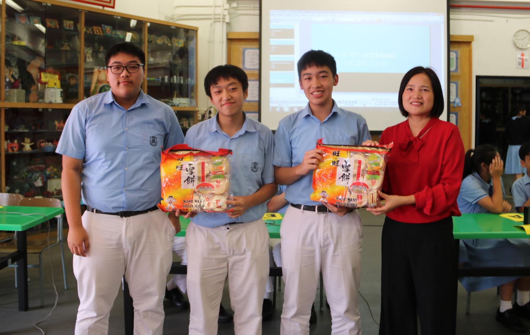 http://npc.edu.hk/sites/default/files/img_6281.jpg