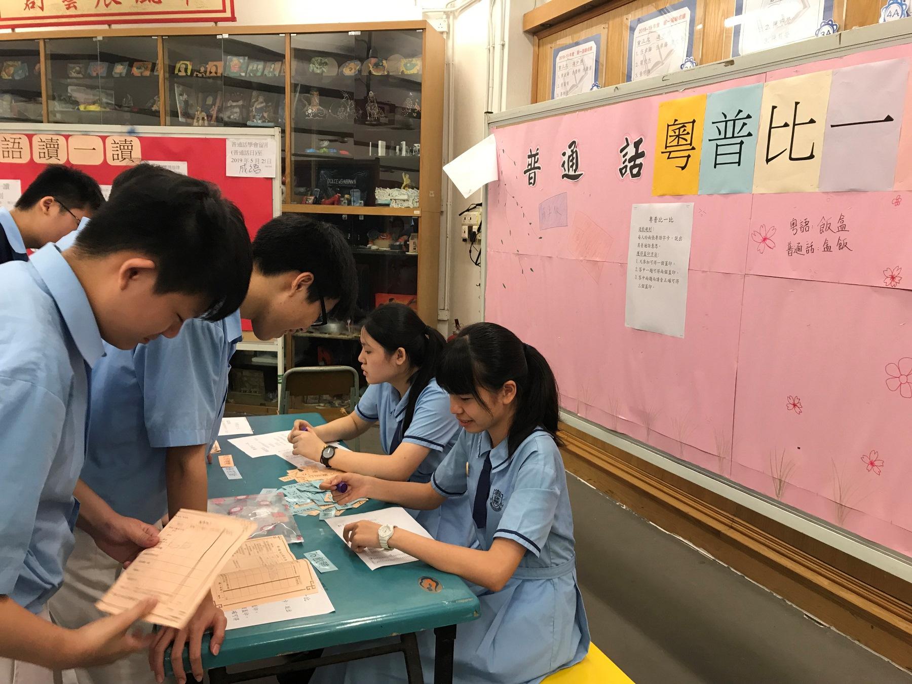 http://npc.edu.hk/sites/default/files/img_6450.jpg