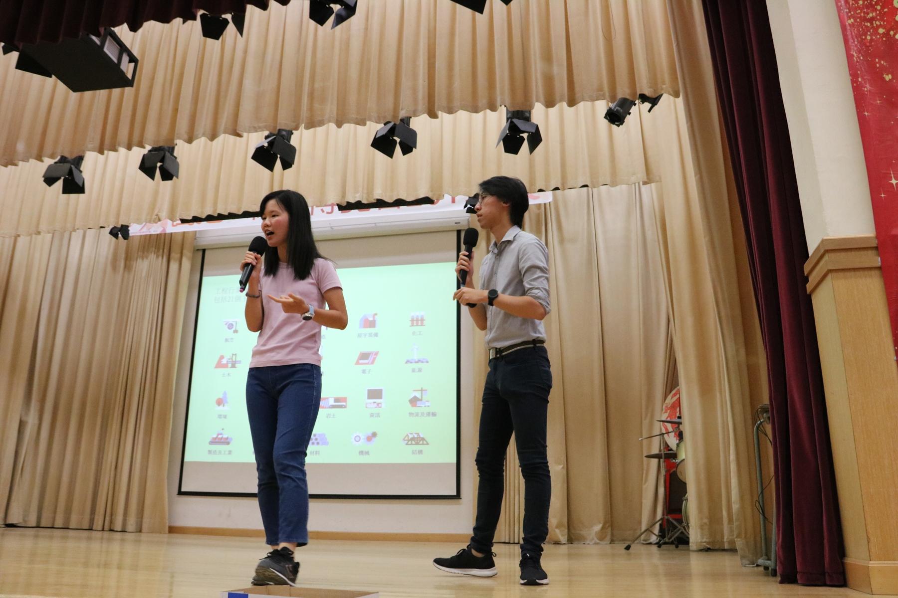 http://npc.edu.hk/sites/default/files/img_6795_1.jpg