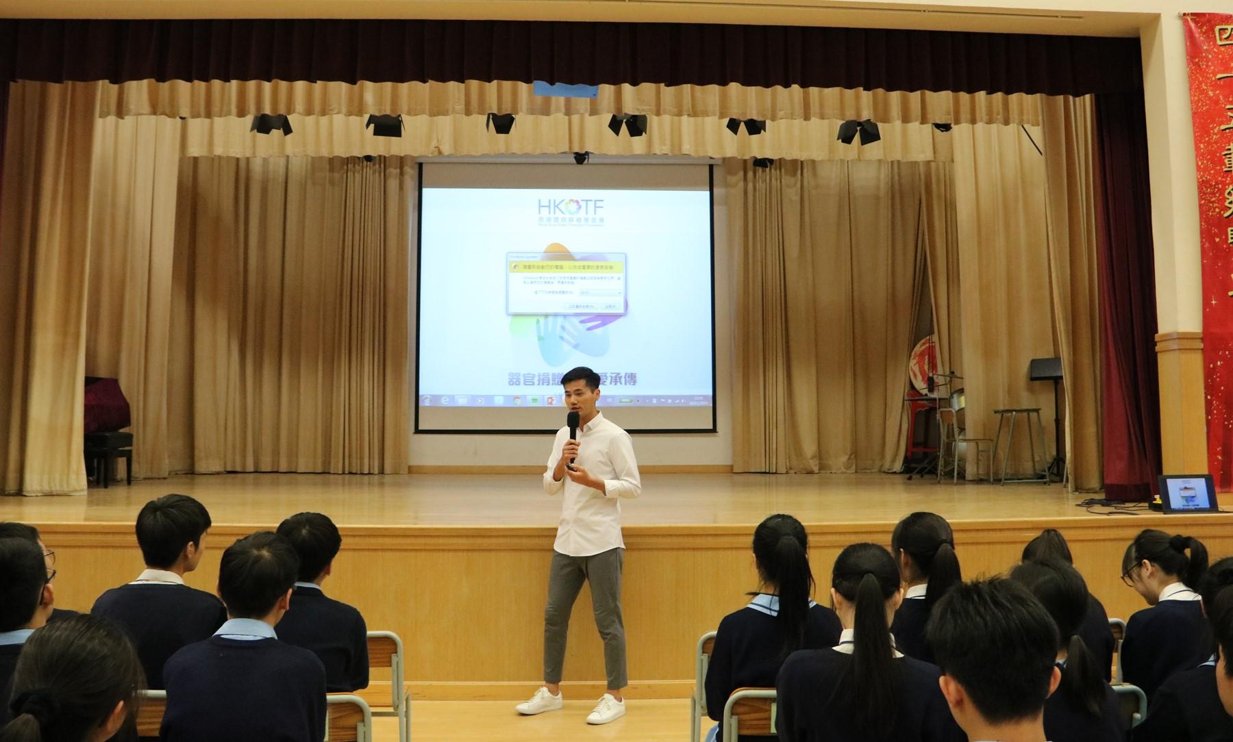 http://npc.edu.hk/sites/default/files/img_6896_3.jpg