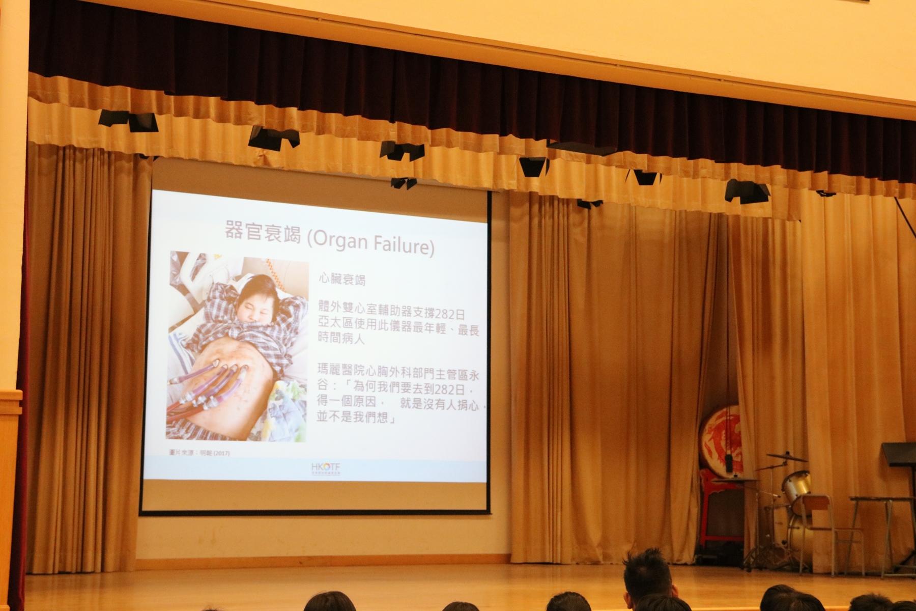 http://npc.edu.hk/sites/default/files/img_6903.jpg