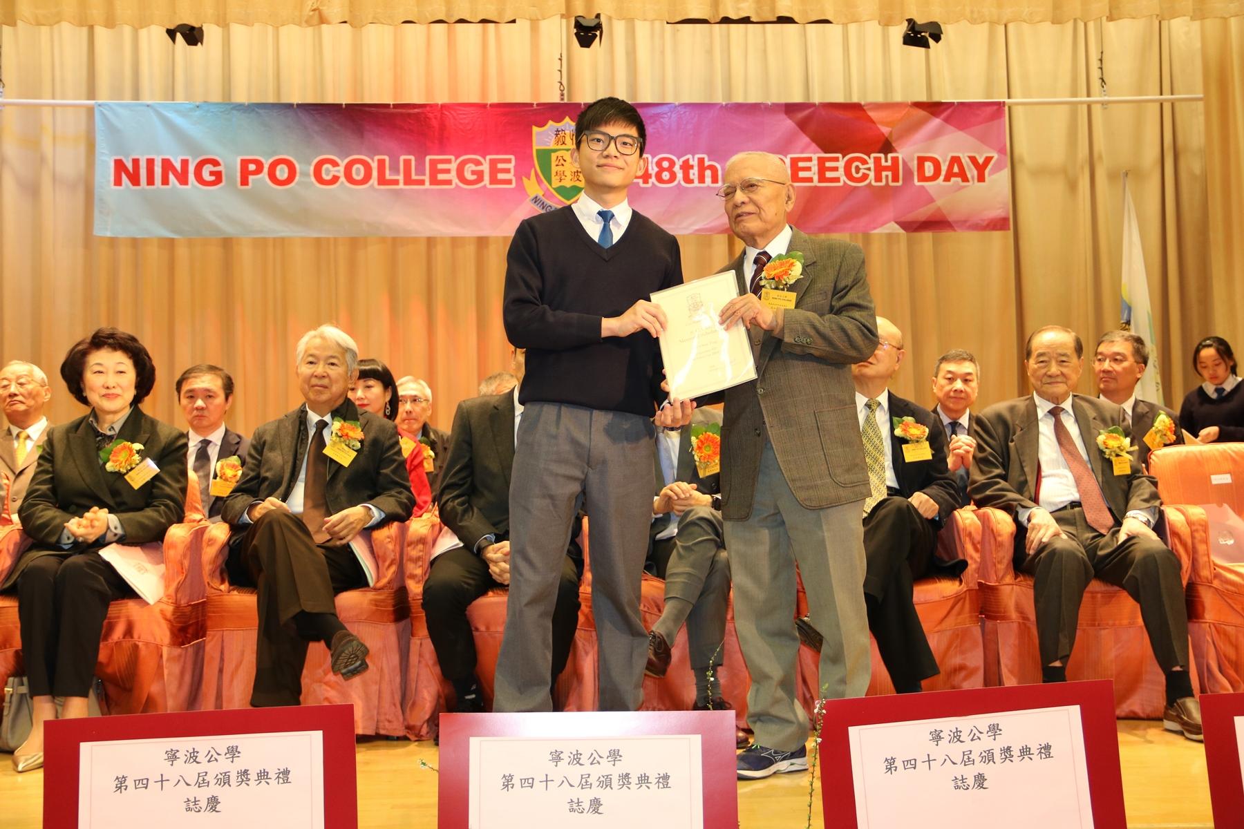 http://npc.edu.hk/sites/default/files/img_7073.jpg