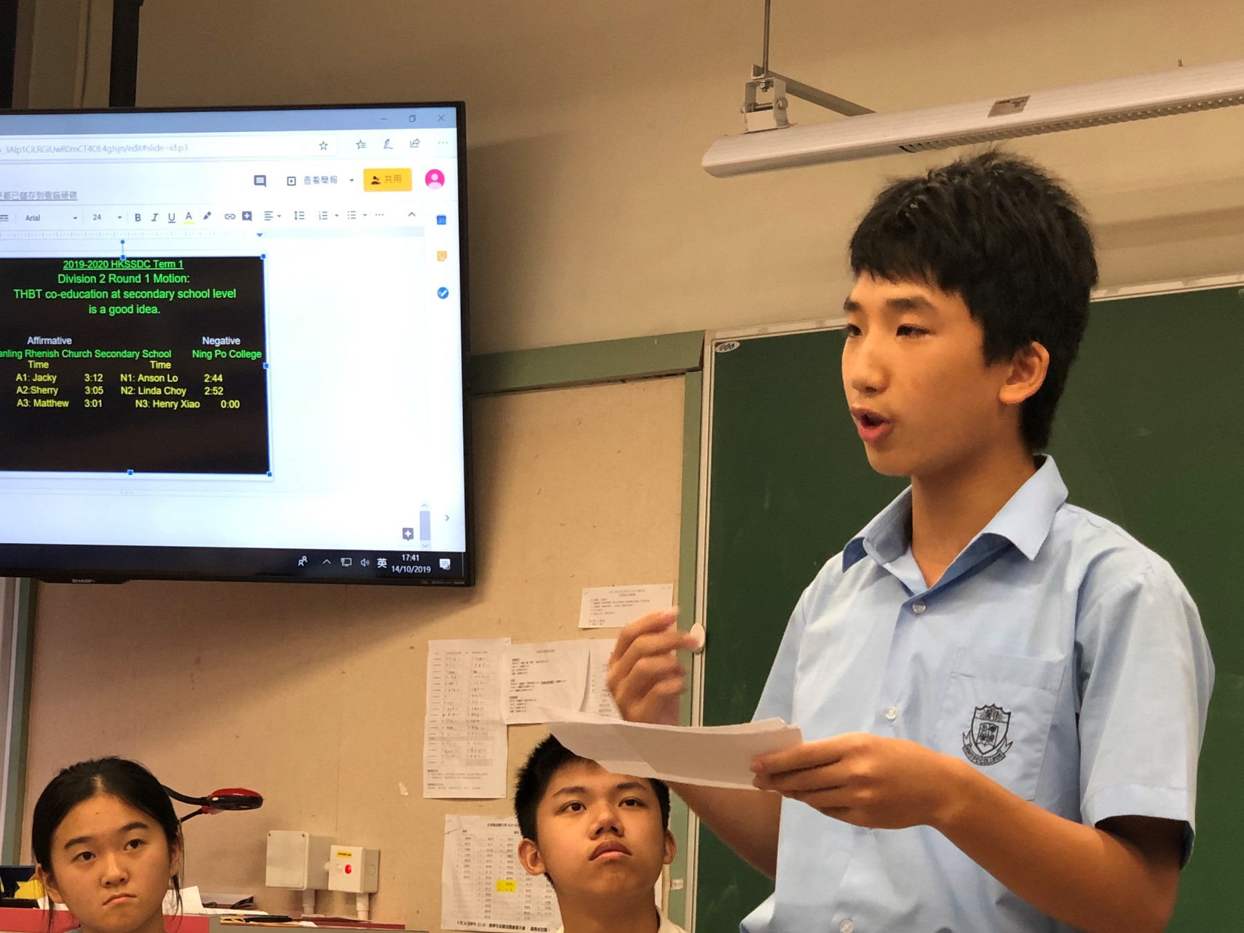 https://npc.edu.hk/sites/default/files/img_7256_1.jpg