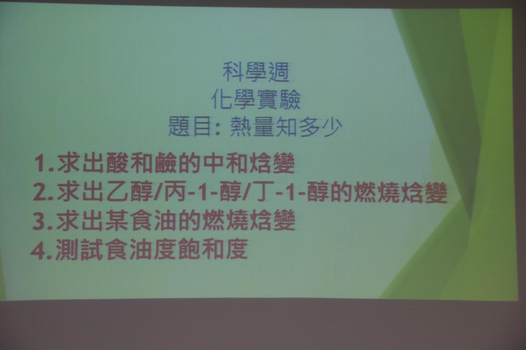 http://npc.edu.hk/sites/default/files/img_7456.jpg