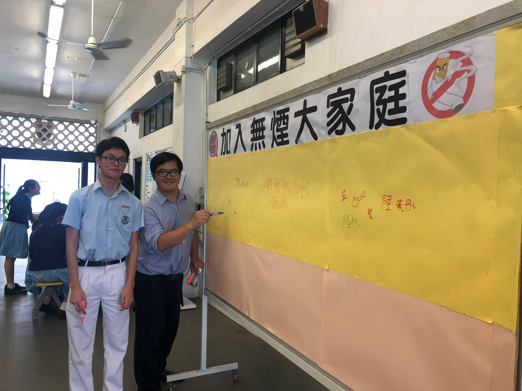 https://npc.edu.hk/sites/default/files/img_8023.jpg