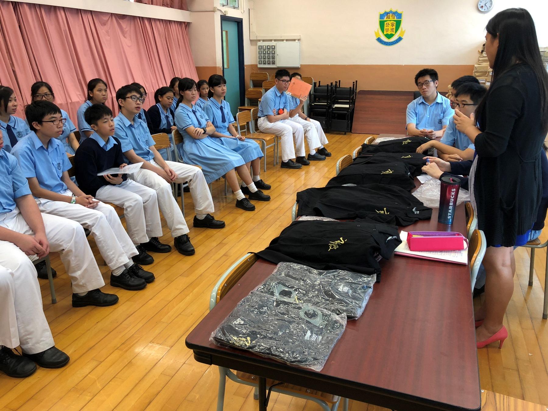 http://npc.edu.hk/sites/default/files/img_8569.jpg