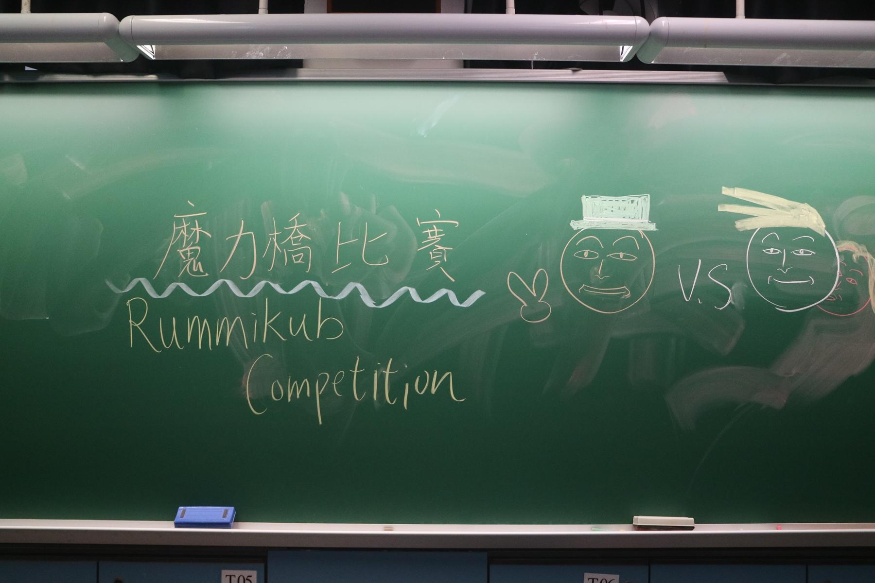 http://npc.edu.hk/sites/default/files/img_8829.jpg