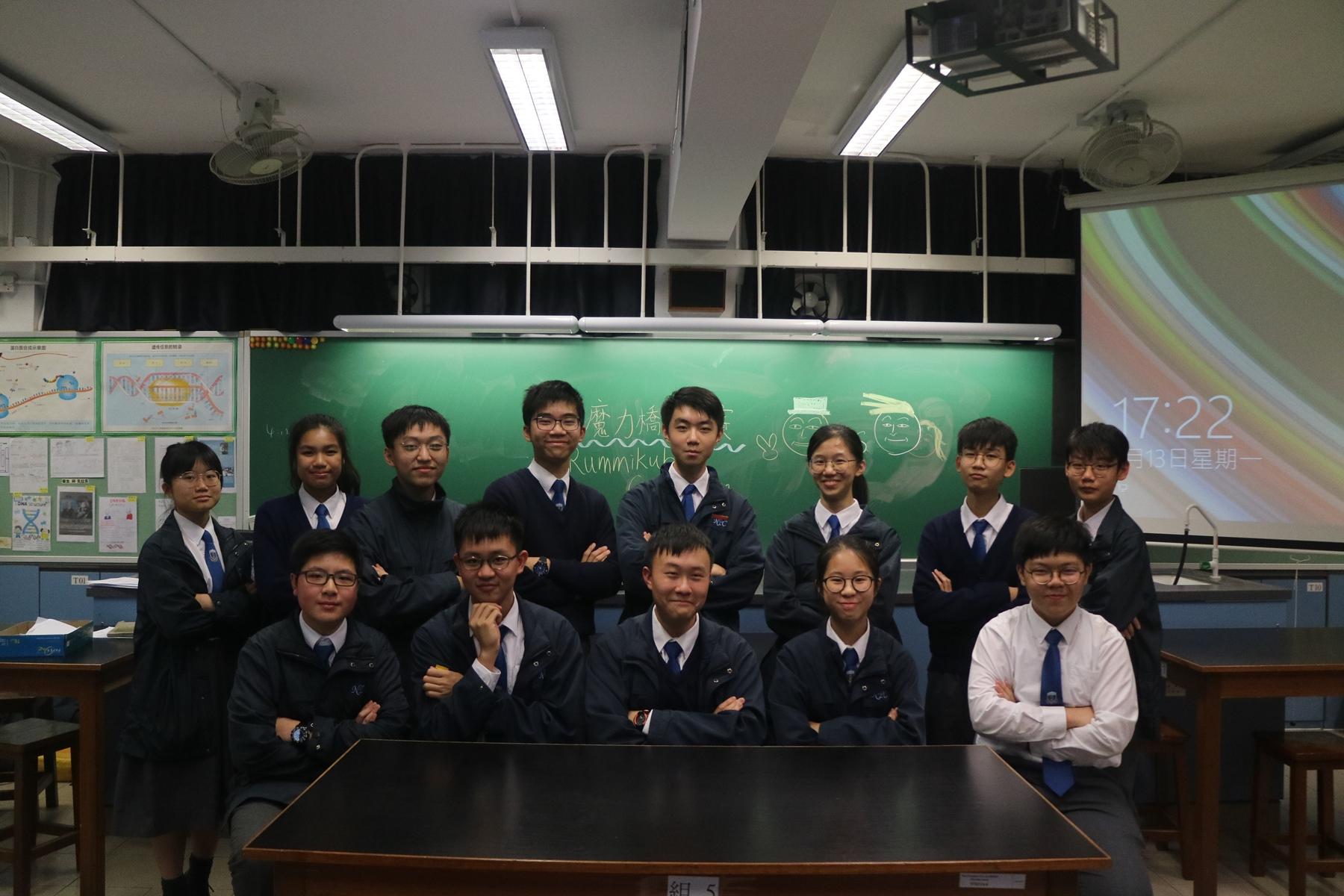 http://npc.edu.hk/sites/default/files/img_8914.jpg