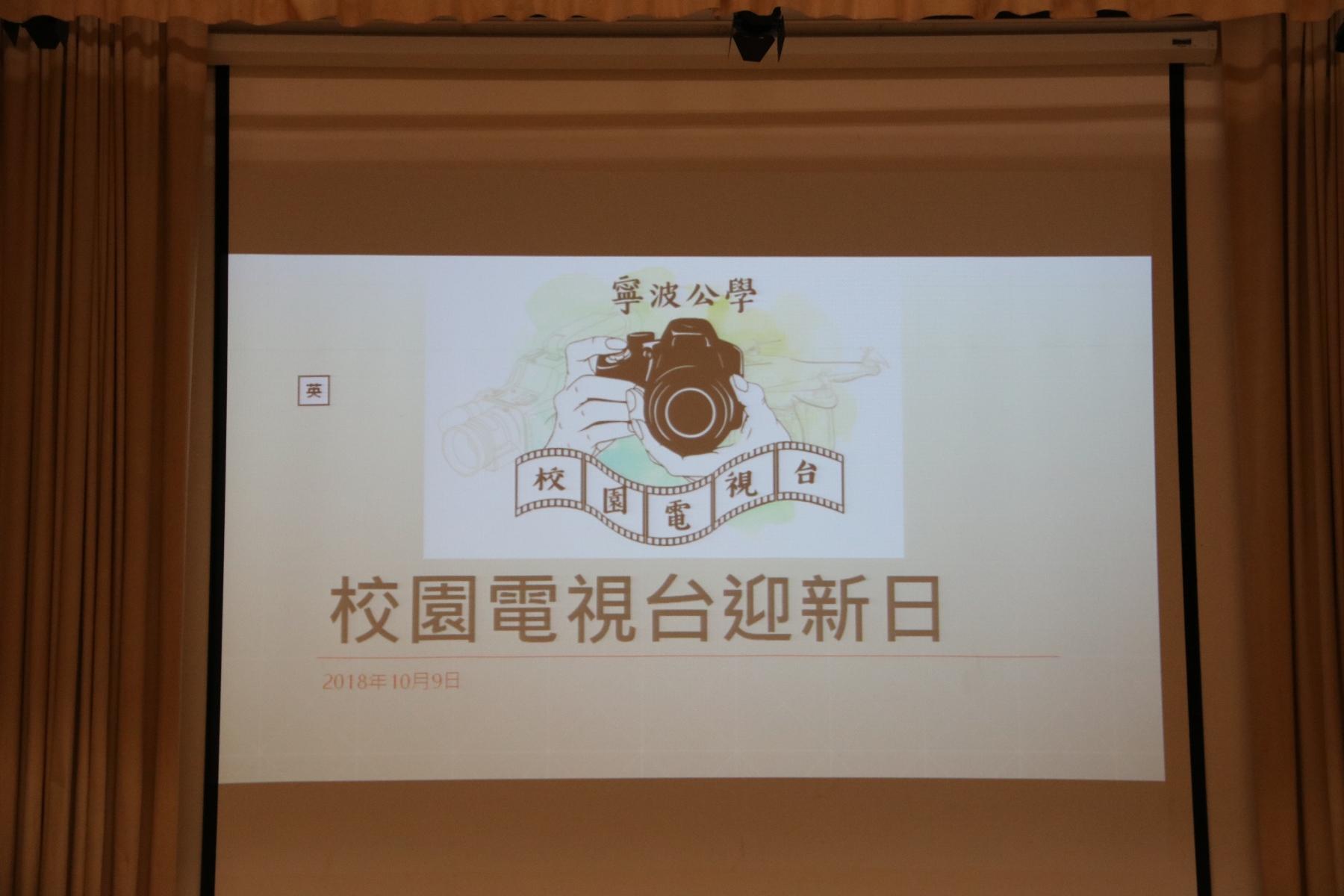 http://npc.edu.hk/sites/default/files/img_9125.jpg