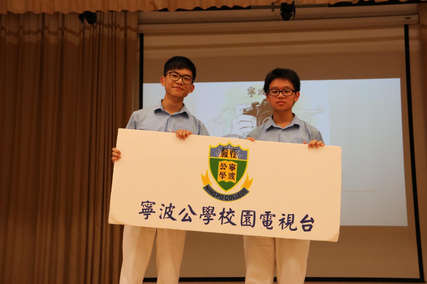 http://npc.edu.hk/sites/default/files/img_9142.jpg