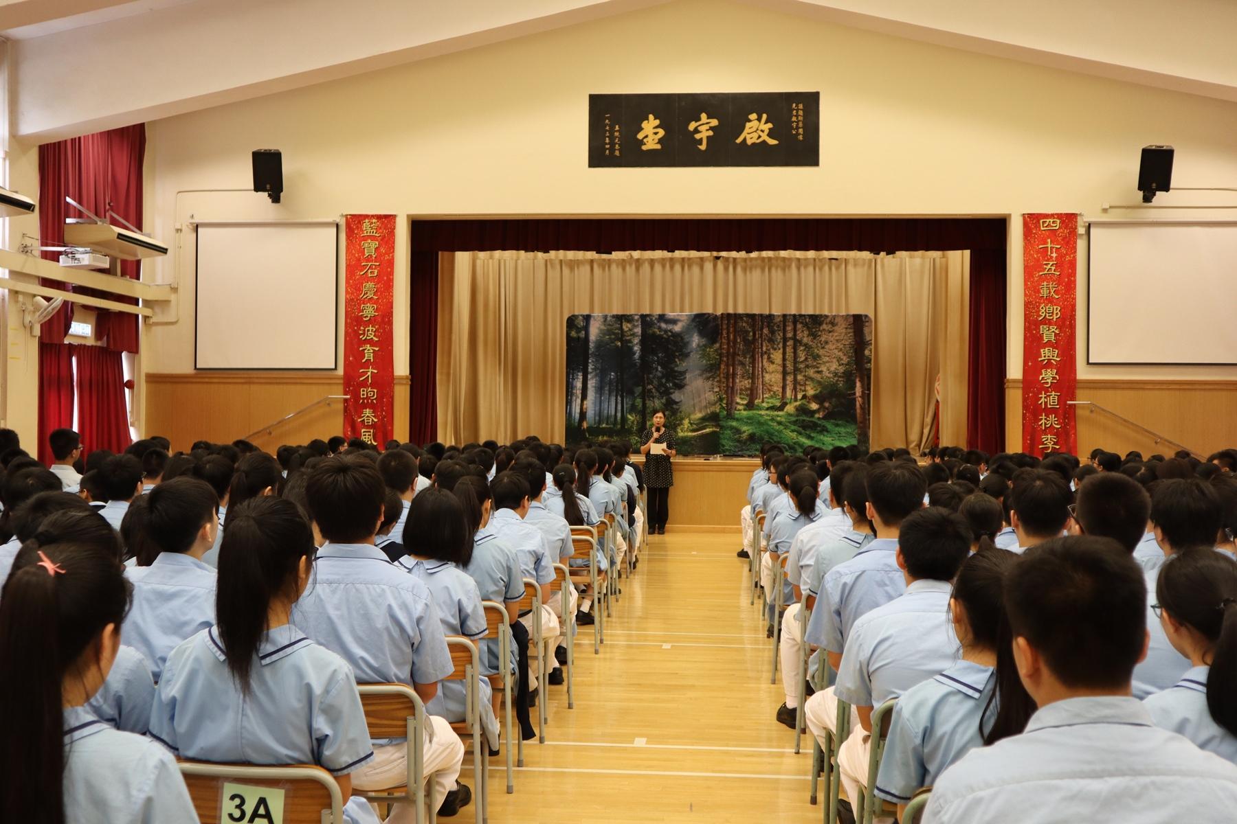 https://npc.edu.hk/sites/default/files/img_9142_2.jpg