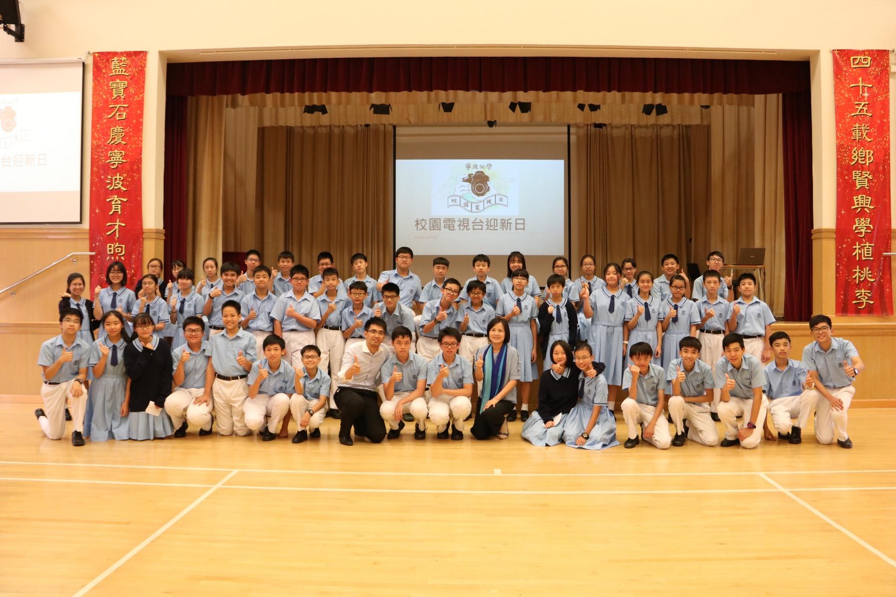 http://npc.edu.hk/sites/default/files/img_9147.jpg