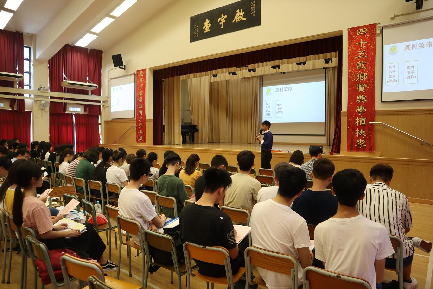 https://npc.edu.hk/sites/default/files/img_9187.jpg
