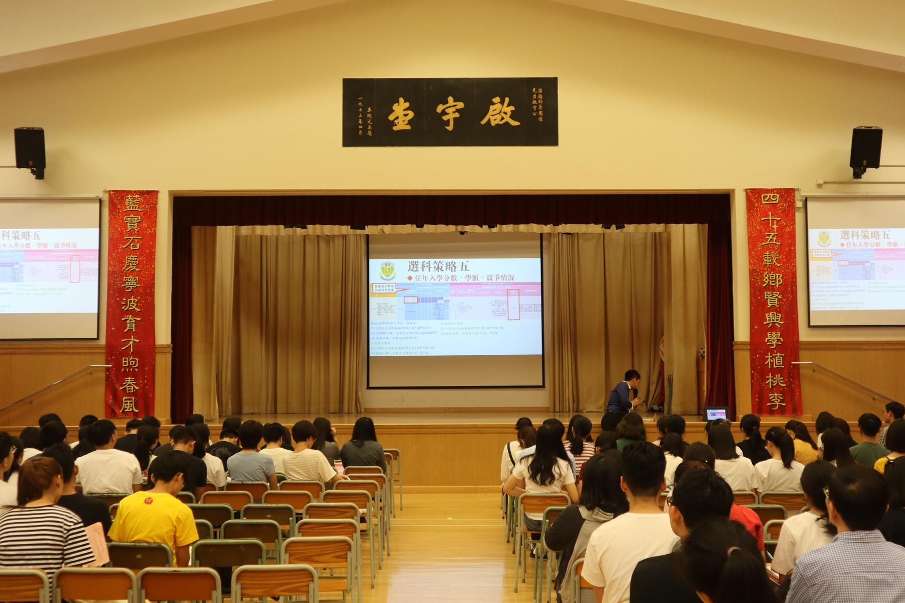https://npc.edu.hk/sites/default/files/img_9192.jpg