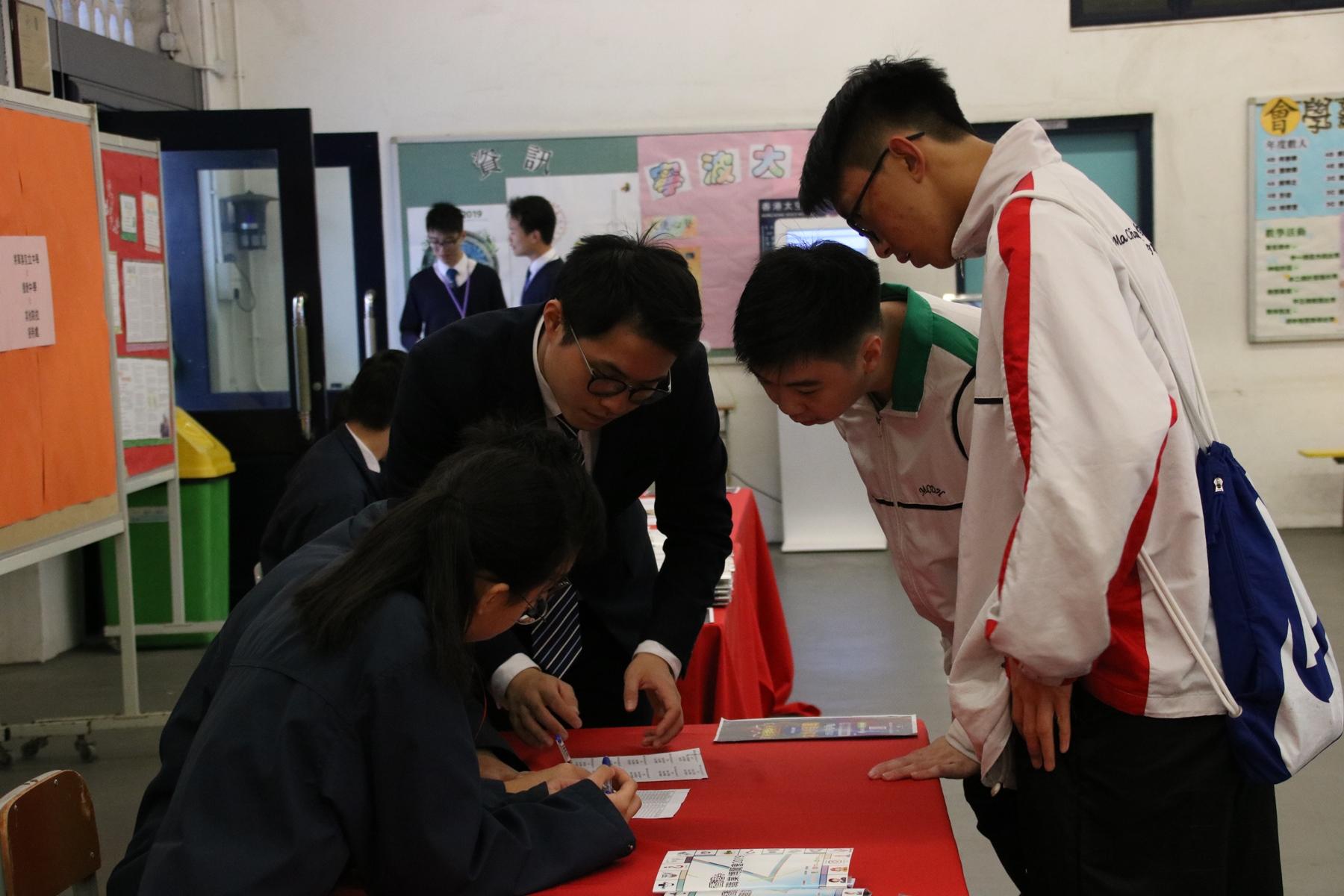 http://npc.edu.hk/sites/default/files/img_9197_1.jpg
