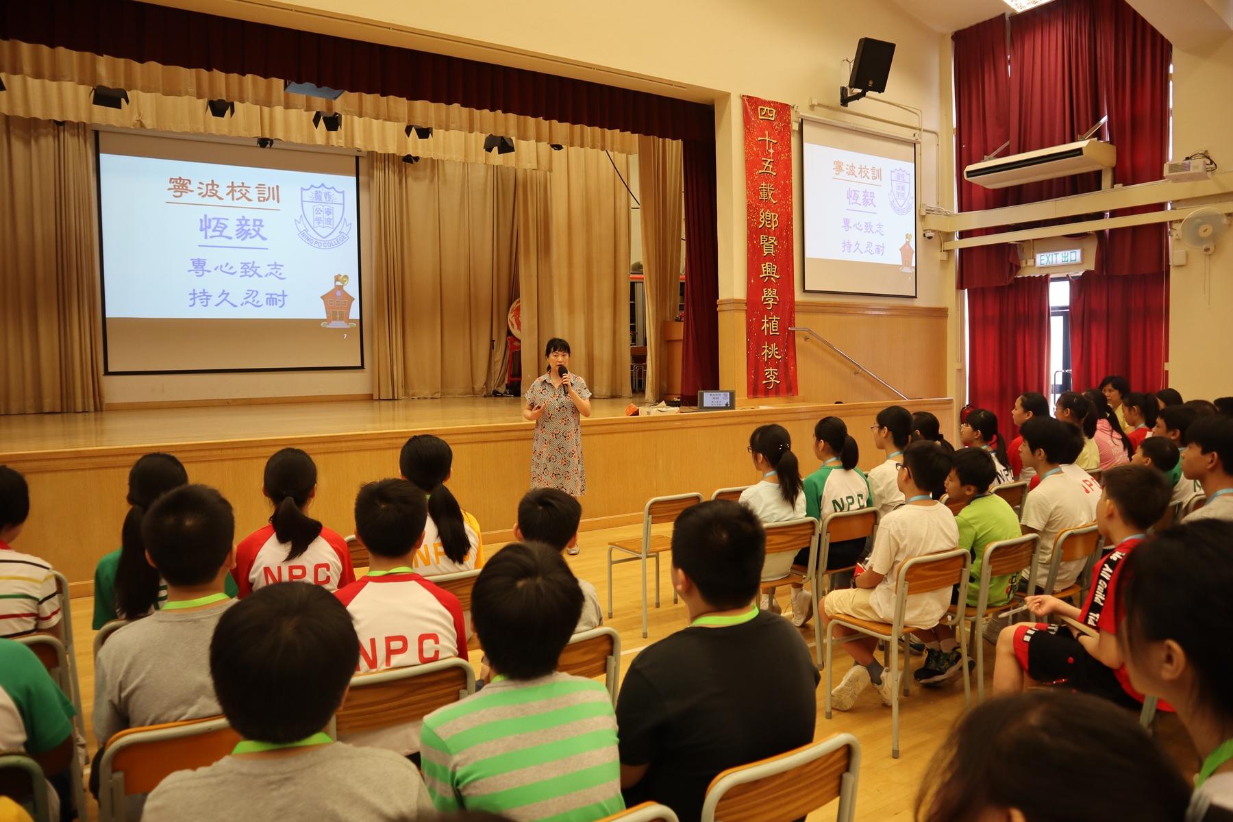 http://npc.edu.hk/sites/default/files/img_9204_3.jpg