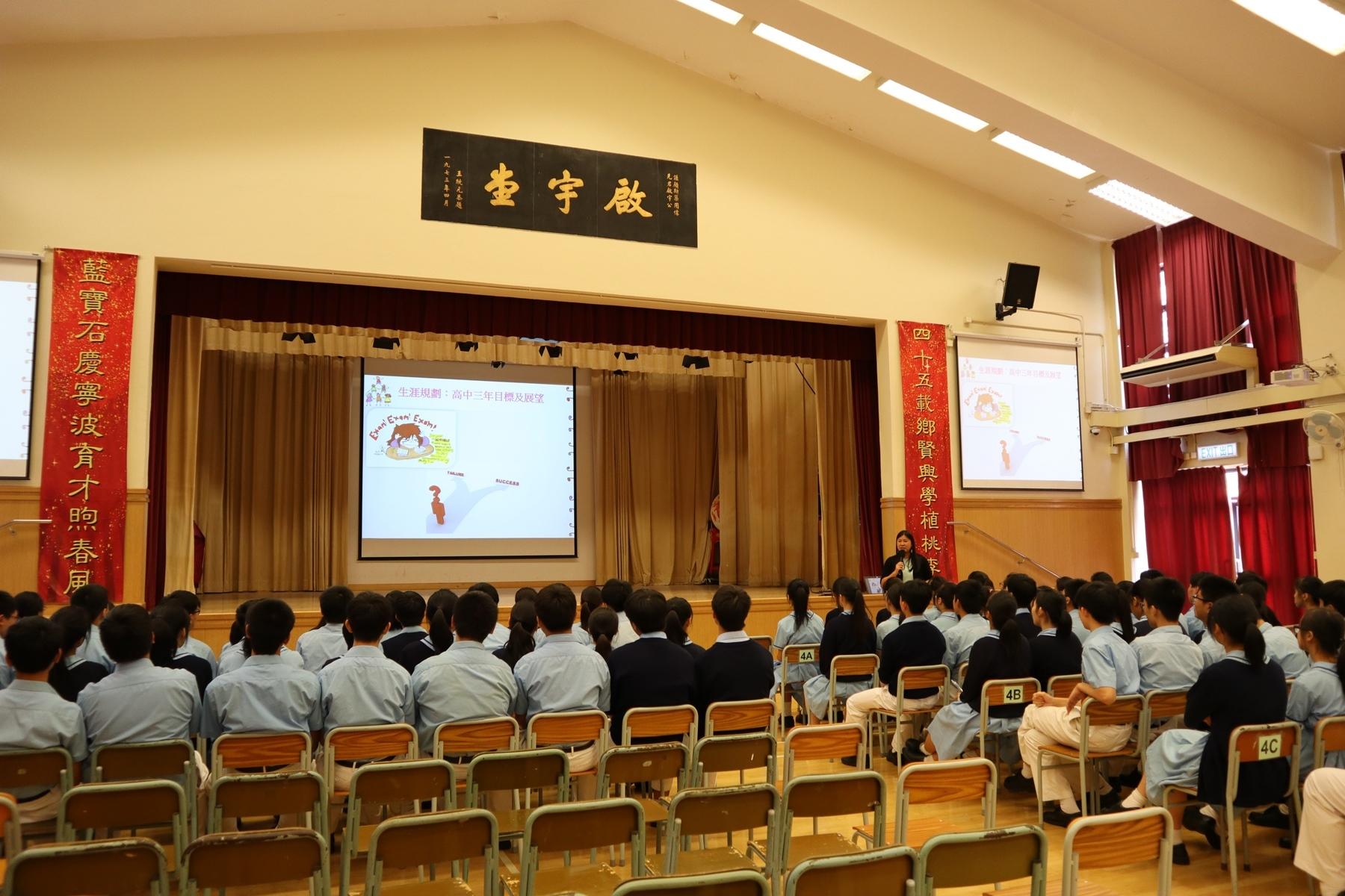 http://npc.edu.hk/sites/default/files/img_9650.jpg