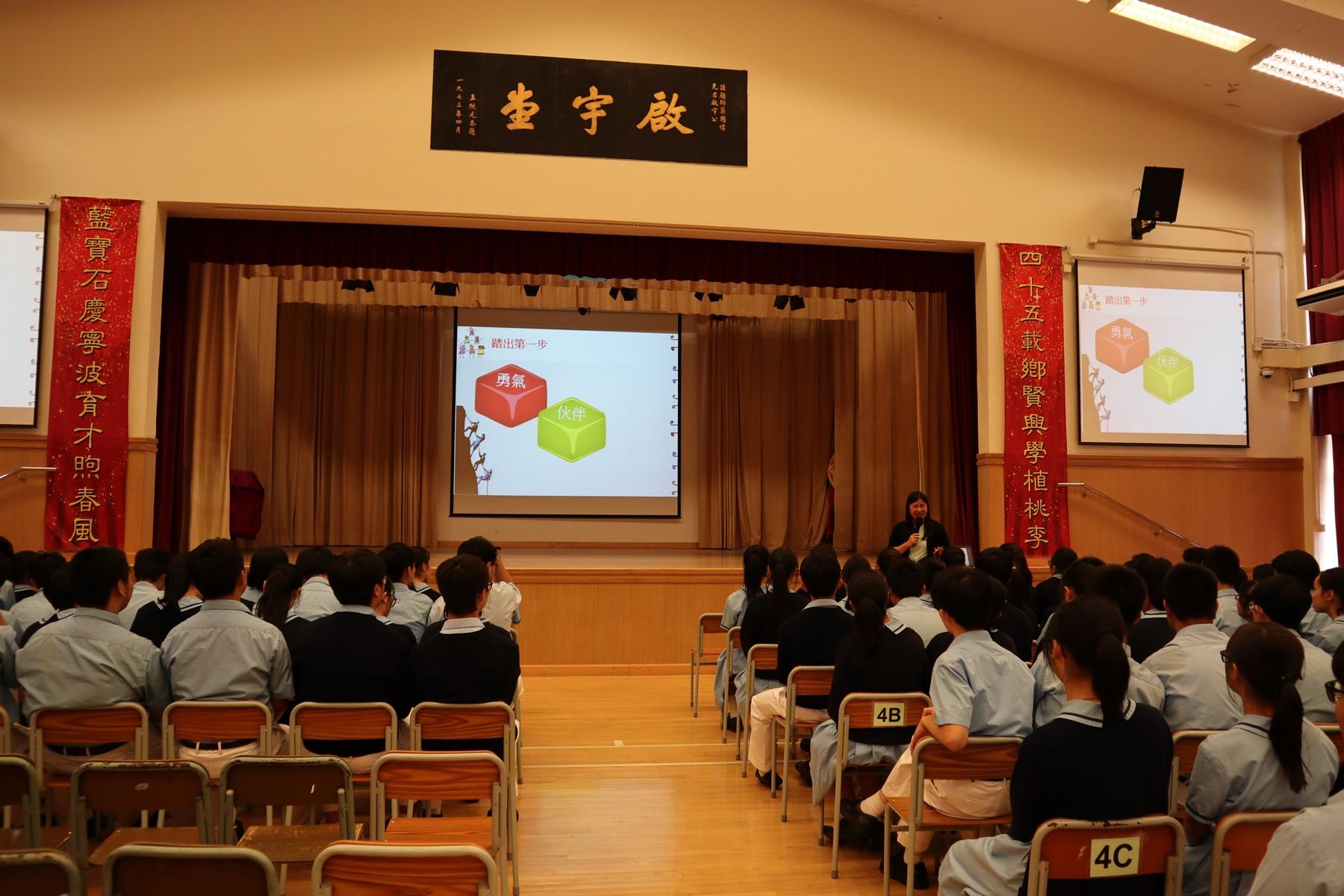 http://npc.edu.hk/sites/default/files/img_9671_2.jpg