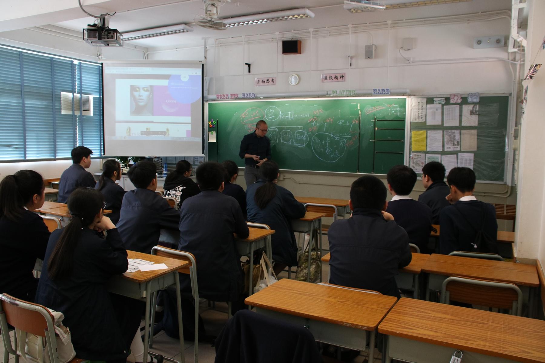 http://npc.edu.hk/sites/default/files/img_9737.jpg