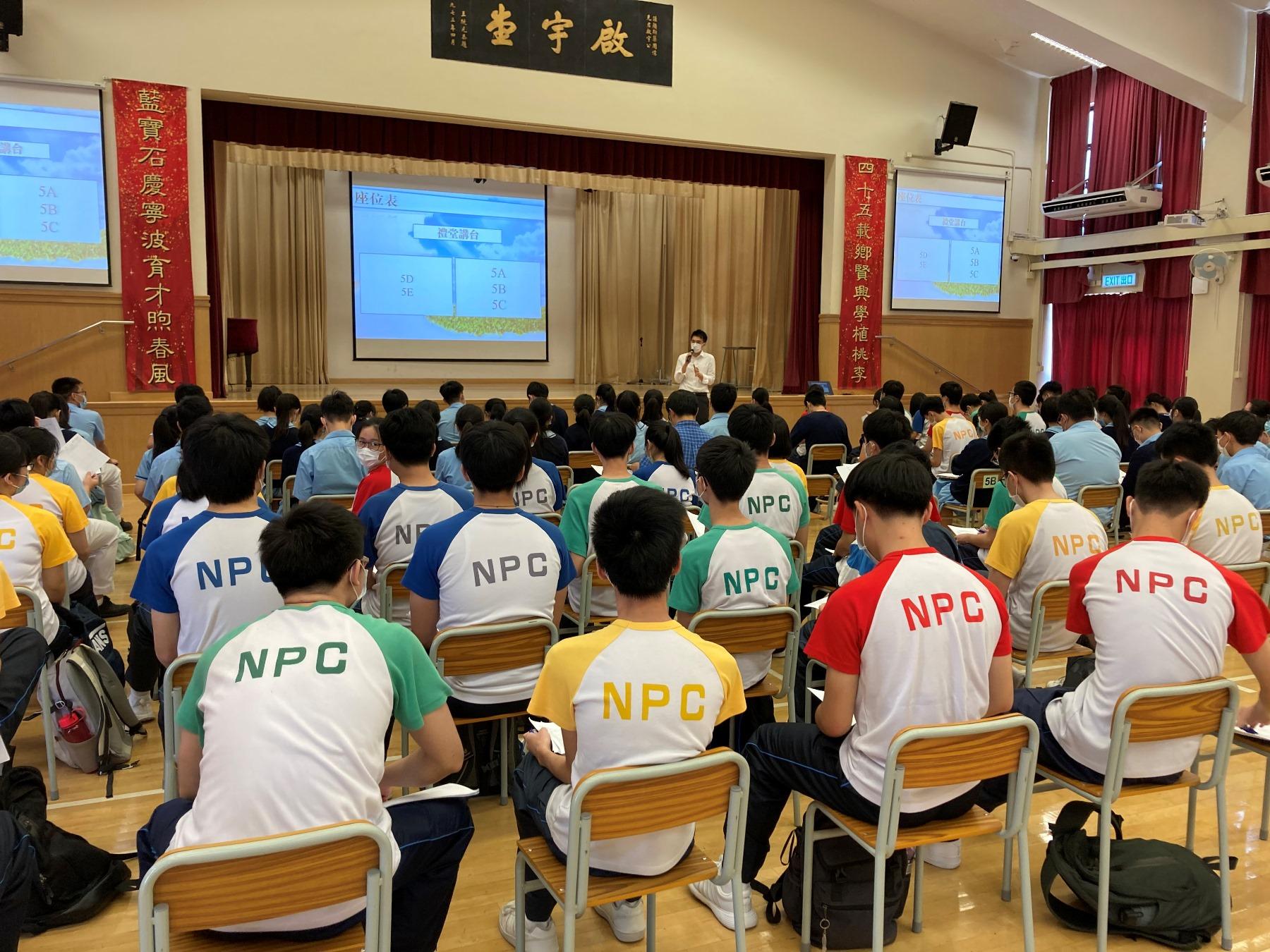 https://npc.edu.hk/sites/default/files/img_9808_2.jpg