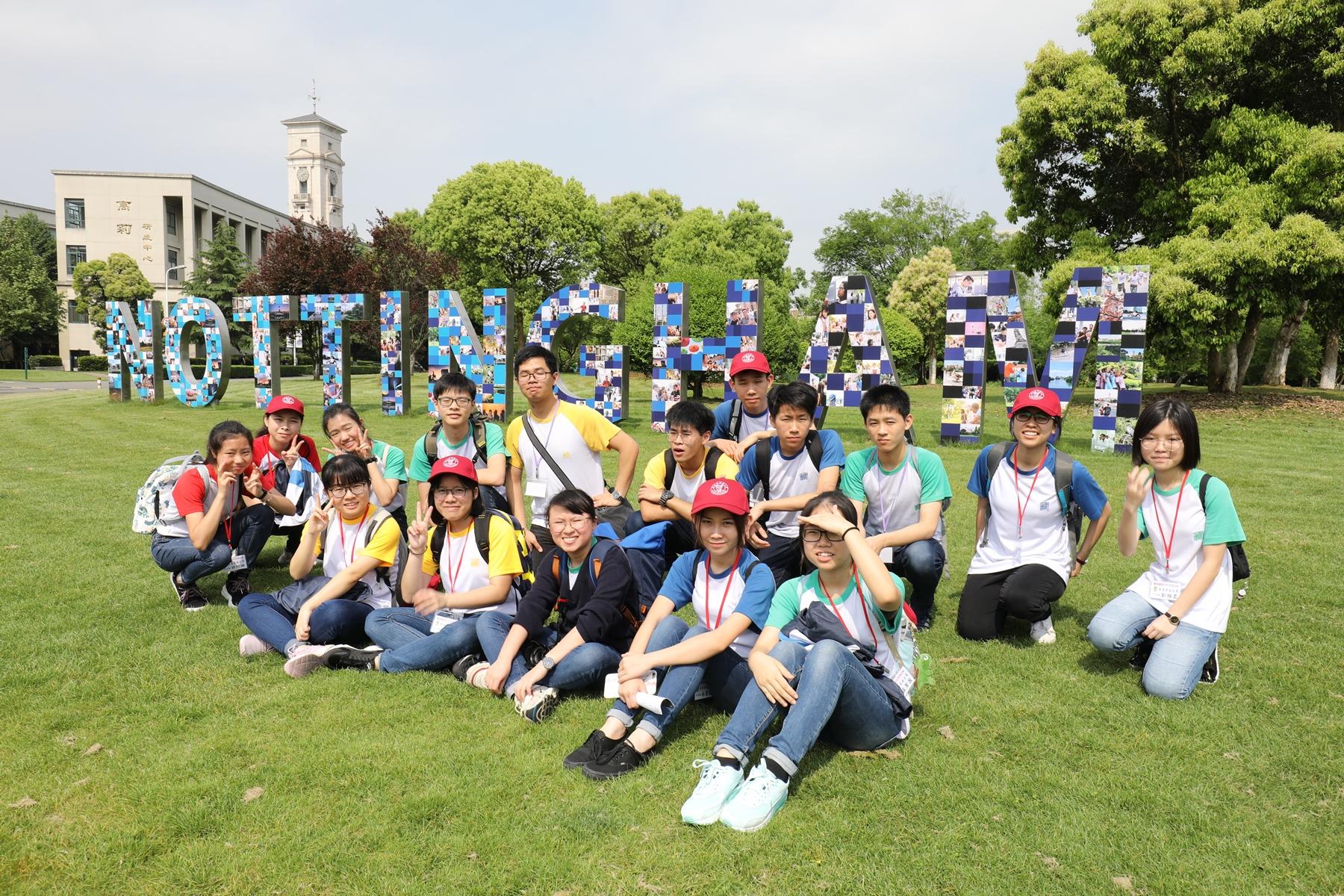 http://npc.edu.hk/sites/default/files/kcng2369.jpg