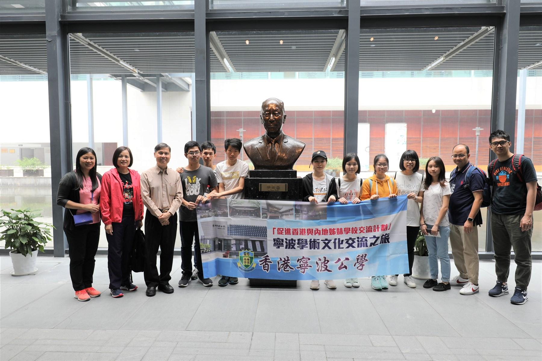http://npc.edu.hk/sites/default/files/kcng3096.jpg