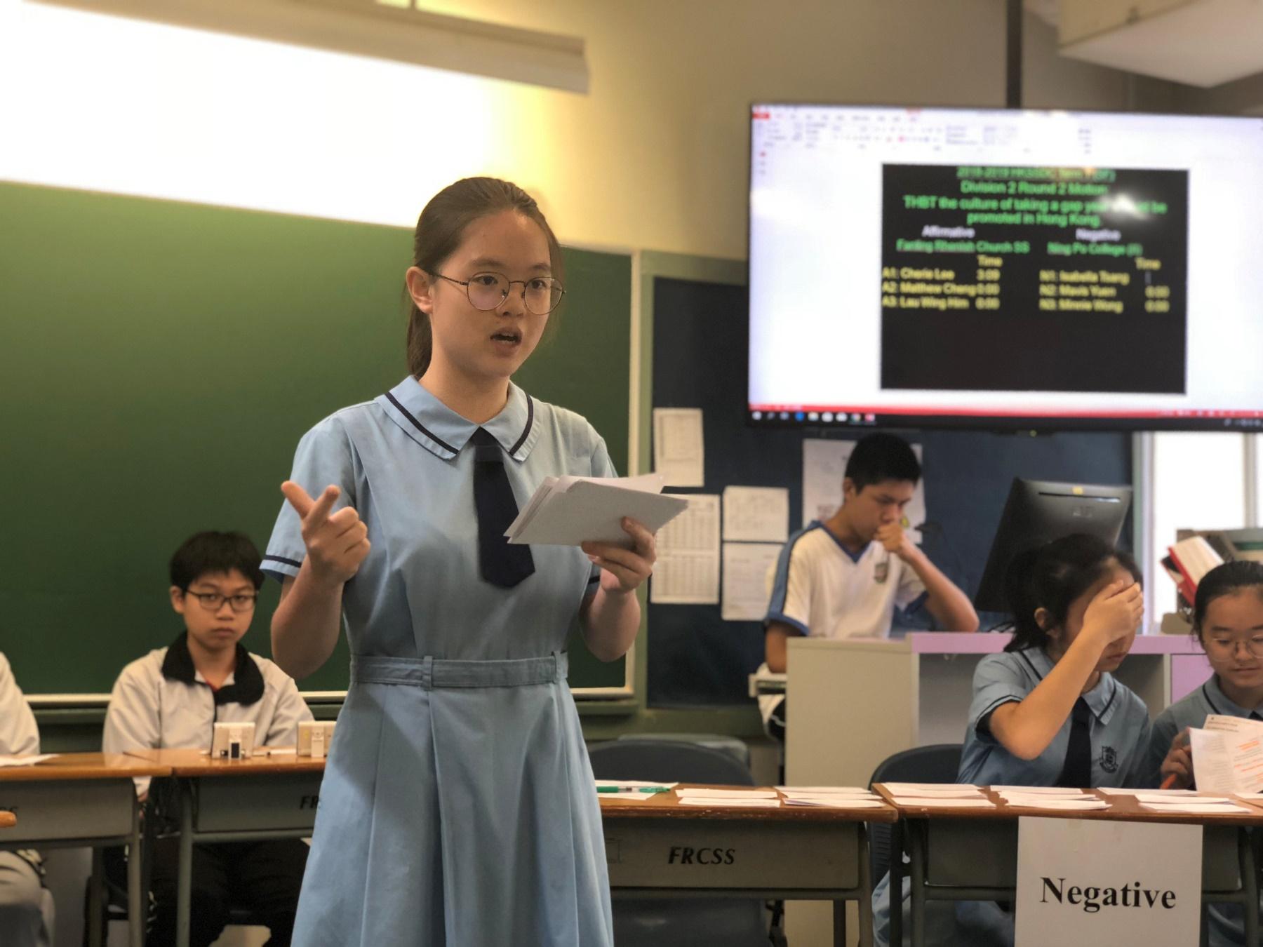 http://npc.edu.hk/sites/default/files/n1_6.jpg