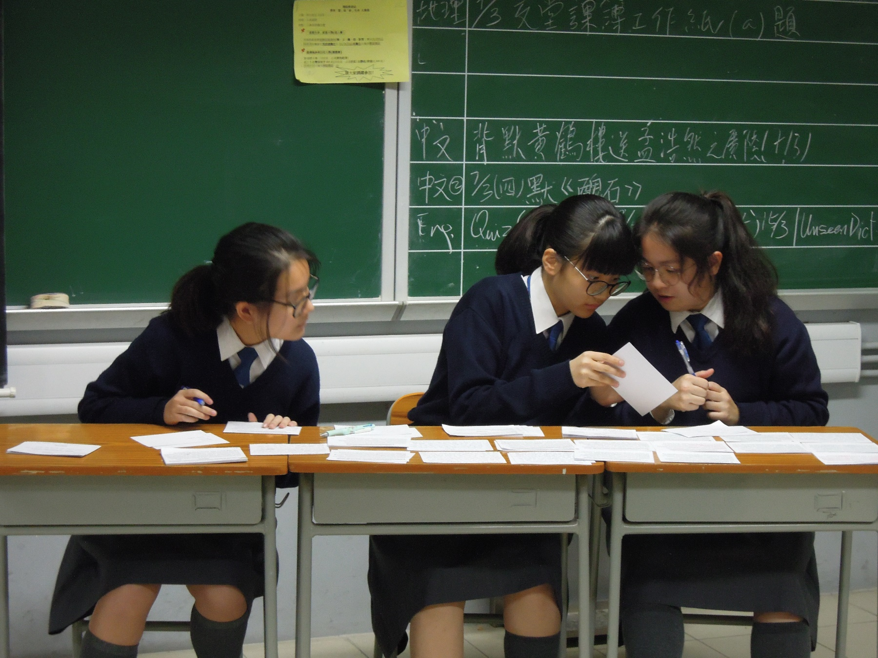 http://npc.edu.hk/sites/default/files/n_rebuttal_1.jpg