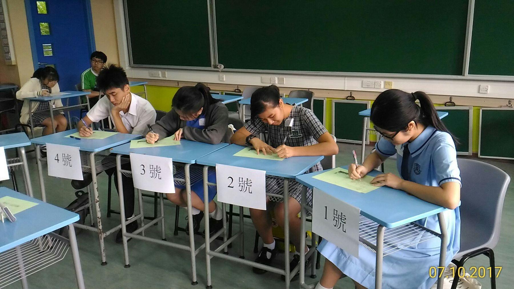 http://npc.edu.hk/sites/default/files/p_20171007_091027_1_p.jpg