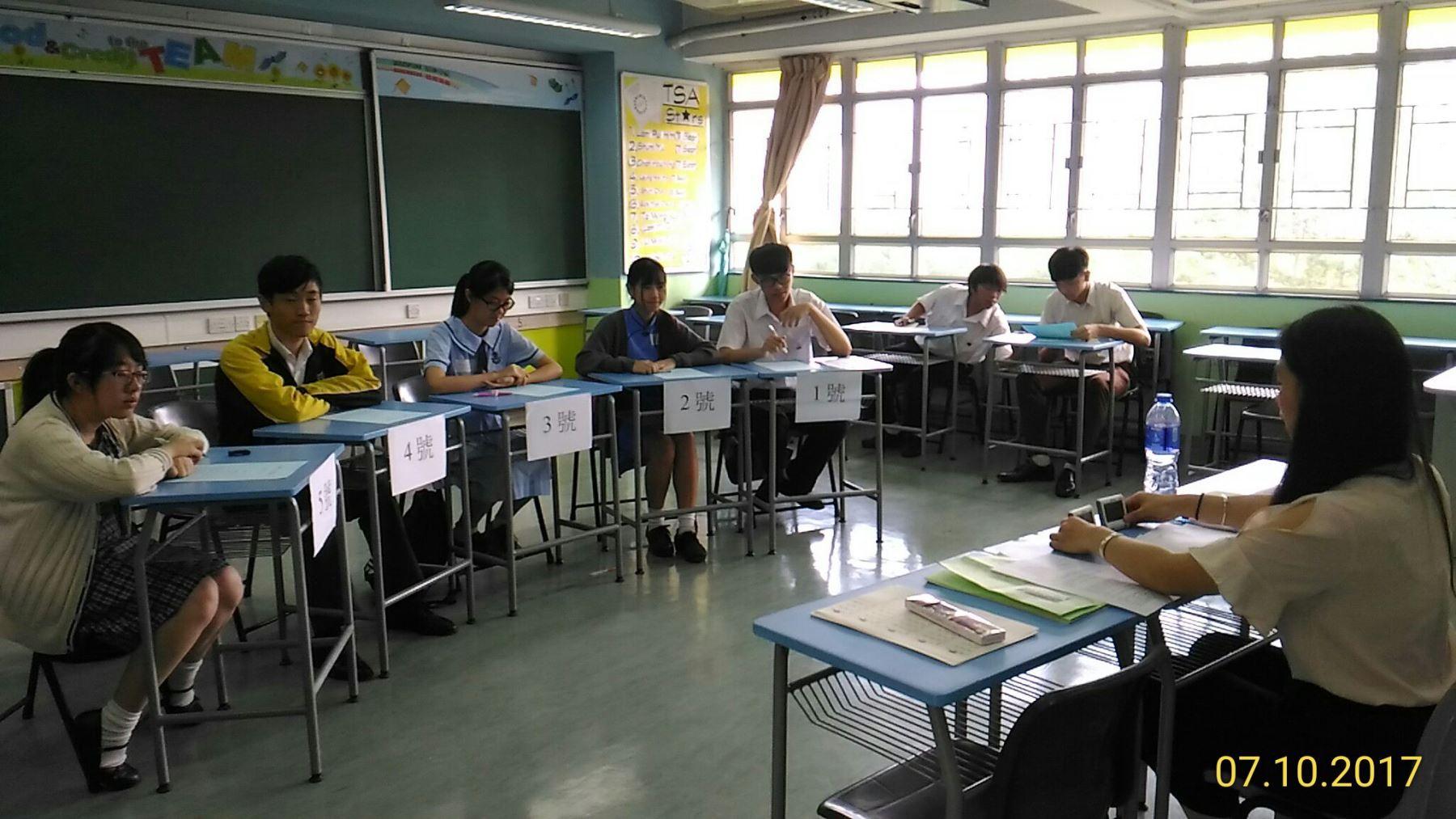 http://npc.edu.hk/sites/default/files/p_20171007_094957_1_p.jpg