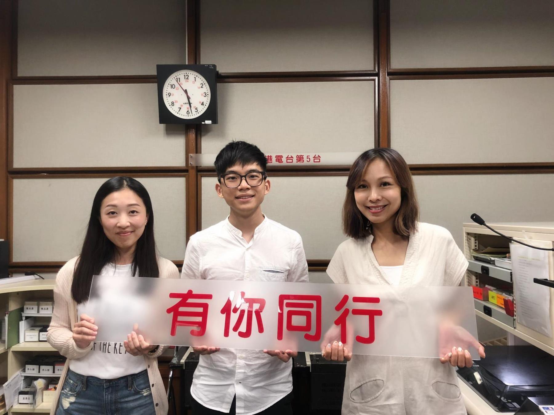 https://npc.edu.hk/sites/default/files/photo.jpeg