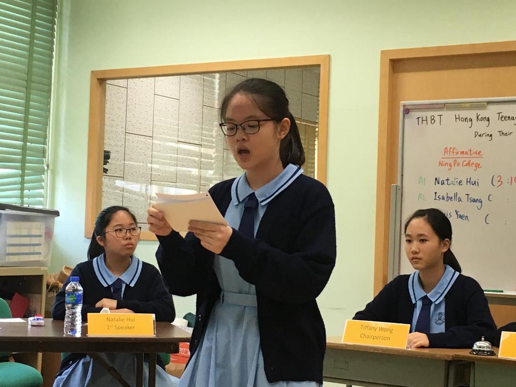 http://npc.edu.hk/sites/default/files/thumbnail_16.jpg