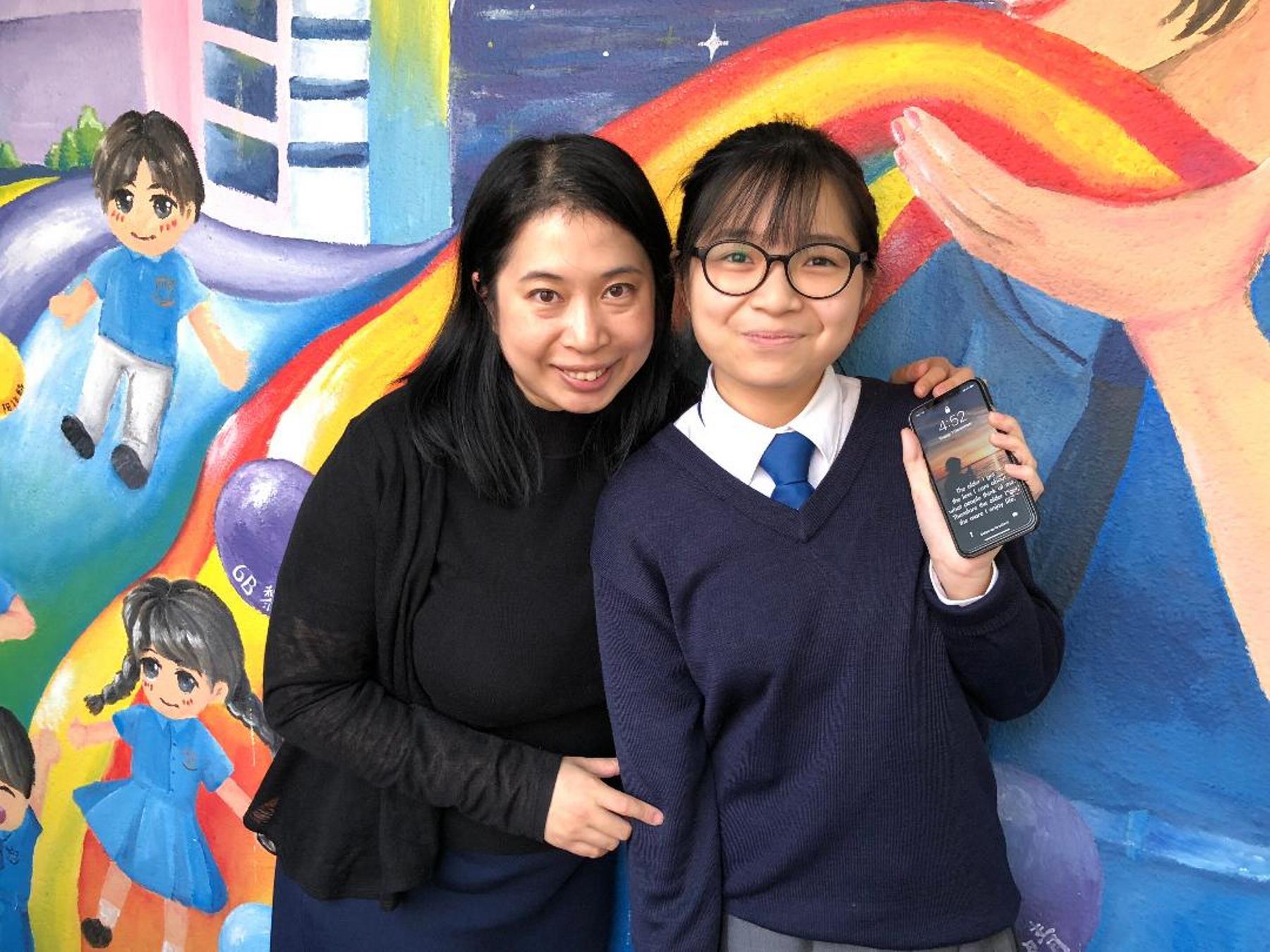http://npc.edu.hk/sites/default/files/thumbnail_17.jpg